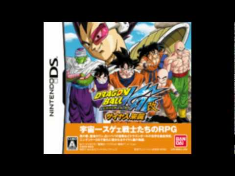 dragon ball z attack of the saiyans nintendo ds rom