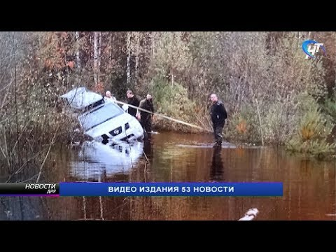 Карстовые озера отрезали два населенных пункта Хвойнинского района от большой земли