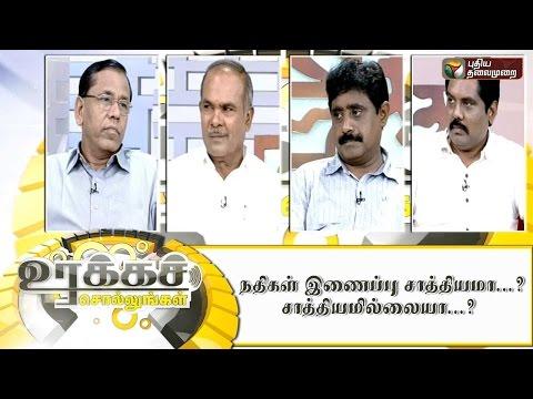 Urakka Sollungal  04 10 2015  | PuthiyaThalaimurai Tv