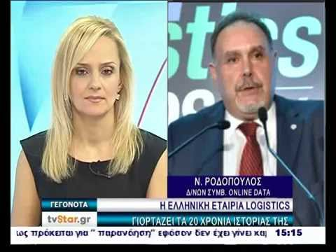 Star TV Central Greece - Inteview for 20 years of Greek Logistics Association