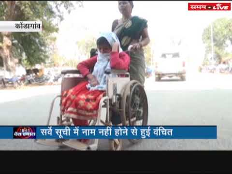 A helpless mother wandering from 10 years for her Divyang daughter