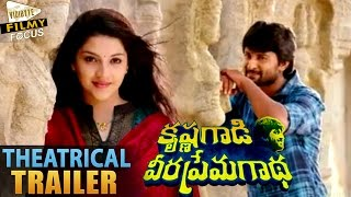 Nonton Krishna Gadi Veera Prema Gadha Theatrical Trailer || Nani, Mehareen - Filmy Focus Film Subtitle Indonesia Streaming Movie Download