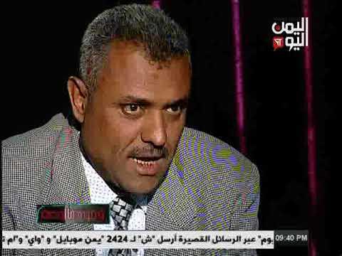 وجوة مالوفة مع الحارث بن فضل الشميري 3 11 2017