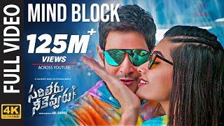 Mind Block Full Video Song [4k] | Sarileru Neekevvaru | Mahesh Babu | Rashmika
