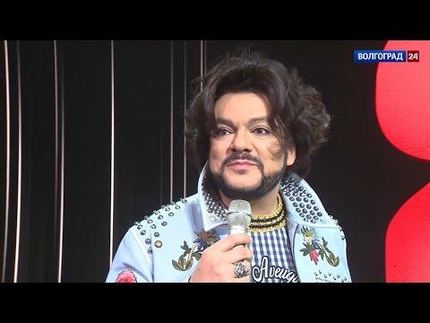 Филипп Киркоров в Волгограде