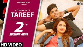 Download Lagu New Punjabi Songs 2017 -Tareef (Full Song) Zorawar - Raj Tiwana - Latest Punjabi Songs 2017 - WHM Mp3