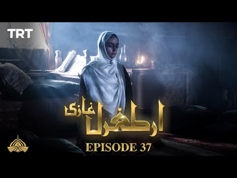 Ertugrul Ghazi Urdu | Episode 37 | Season 1