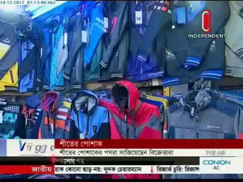Wide variety of winter clothing being sold at shops (10-12-2017)
