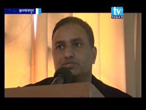 (कञ्चनपुरमा नेपाल स्वच्छ वातावरण महाअभियान कार्यक्रम सञ्चालन TU News Kanchanpur - Duration: 76 seconds.)