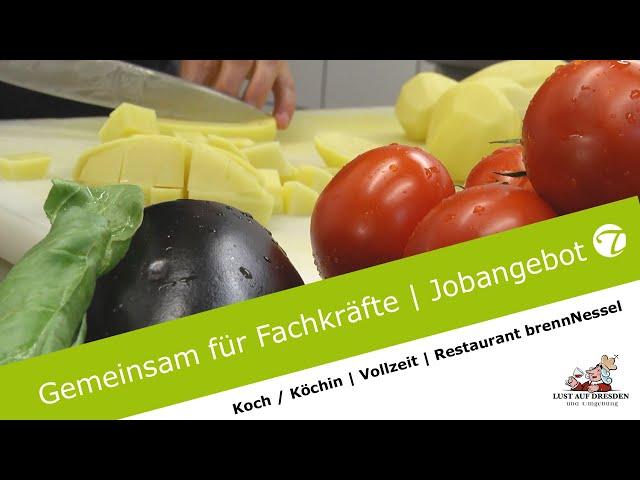 Koch / Köchin gesucht | Restaurant brennNessel | Jobvideo | Topfgucker-TV