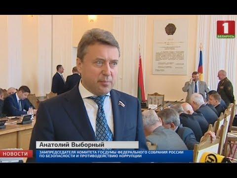 В Бресте проходит выездное заседание Постоянной комиссии Парламентской ассамблеи ОДКБ - DomaVideo.Ru