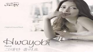 Nonton Hwayobi   Only Flow You Out                       My Love Madame Butterfly Ost Part 2 Film Subtitle Indonesia Streaming Movie Download