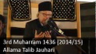 03 Majlis | Allama Talib Johri | Muharram 1436 (2014)