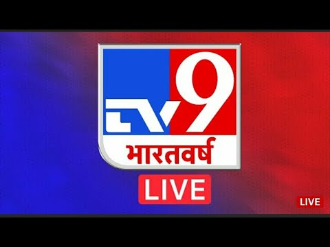 Cyclone Nivar live | Bihar Speaker Election | Coronavirus Vaccine | TV9 Bharatvarsh Live