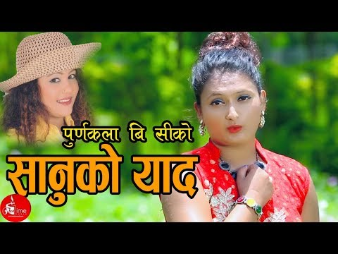 (New Nepali Lok Dohori Song 2074 - Duration: 6 minutes, 58 seconds.)