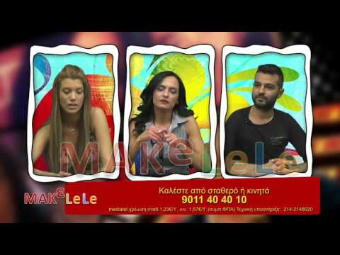MAKELELE -EPS 21- 06-05-2016