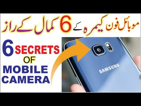Top 6 Mobile Phone Camera Tips and Tricks 2018
