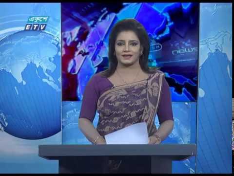 01 Am News || রাত ০১ টার সংবাদ || 30 March 2020 || ETV News