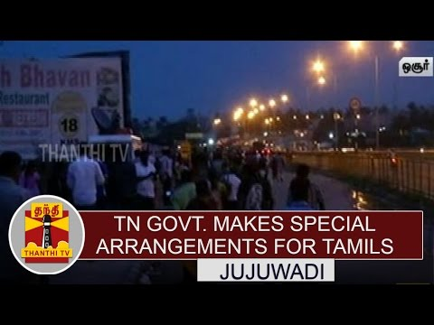 TN-Govt-makes-Special-Arrangements-at-Jujuwadi-For-the-convenience-of-Tamils--Detailed-Report