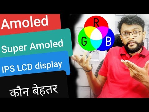Amoled vs Super Amoled Display vs IPS Display | Which is Better