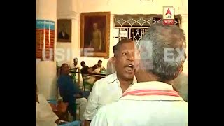 TMC MLA Paresh Pal in a heated argument  with Morcha MLA and Dilip Ghosh at Assembly on the Darjeeling Issue