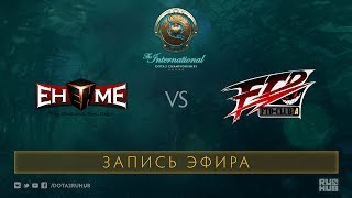 EHOME vs FTD.A, The International 2017 Qualifiers [mortallestv]
