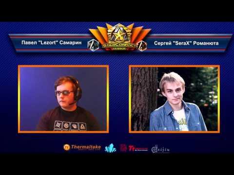 Star Conflict League: первый игровой день