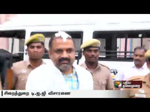 Attack-on-Rajiv-Gandhi-murder-accused-Perarivalan-in-prison--DIG-prisons-conducts-enquiry