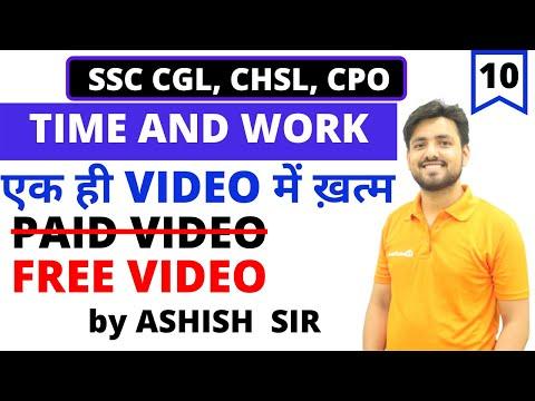 Time and work complete by rakesh yadav sir, ashish sir, abhinay sir.