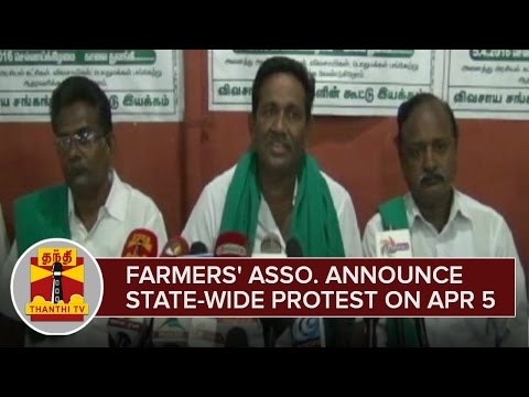 Federation-of-Farmers-Associations-announce-State-wide-Protest-on-April-5--Thanthi-TV