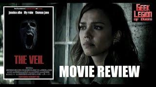 The Veil    2016 Jessica Alba   Horror Movie Review