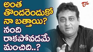 Star Comedian Blames TDP Government
