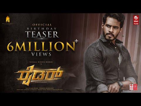 RIDER 4K Teaser | Nikhil Kumar | Vijay Kumar Konda | Arjun Janya