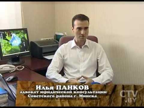 Контроль в метро (СТВ, Добро пожаловаться) - Илья Панков, адвокат (Минск)