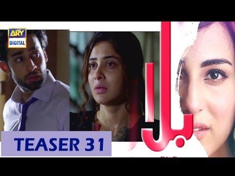 Balaa Episode 31   TEASER   - ARY Digital Drama