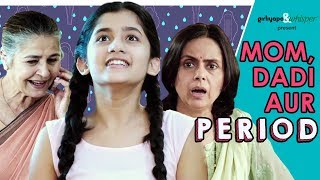 Video Mom, Dadi Aur Period | Girliyapa MP3, 3GP, MP4, WEBM, AVI, FLV Mei 2018