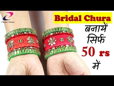 Video DIY Bridal Chura at home I Old Bangle reuse idea I Creative Diaries download in MP3, 3GP, MP4, WEBM, AVI, FLV January 2017