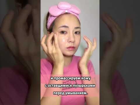 [Beauty Haul] VPROVE Mask Master Cream Тканевая маска с мульти-витаминным комплексом (3sheets)