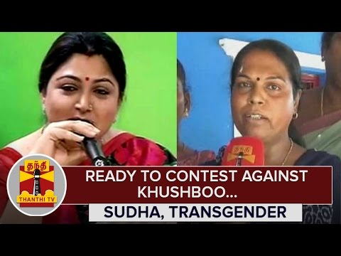 Ready-to-Contest-against-Khushboo--Sudha-Transgender--Thanthi-TV