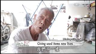 Tzu Chi recycling volunteer Low Kong What in Segamat, Malaysia, has been keeping busy repairing discarded gas stoves at the local recycling station. He thoug...