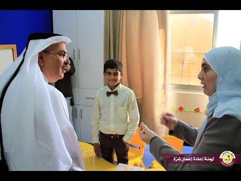السفير م. محمد العمادي يتفقد مستشفى سمو الشيخ حمد بن خليفة آل ثاني للتأهيل والأطراف الصناعية