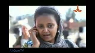 Sew Le Sew Part 108 ሰው ለ ሰው Part 1  Full WWW.ETHIOBEST.COM