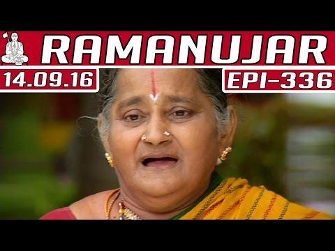 Ramanujar-Epi-336-14-09-2016-Kalaignar-TV