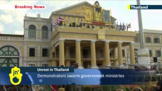 Thai Protesters In Bangkok Continue To Call On Prime Minister Yingluck Shinawatra To Resign