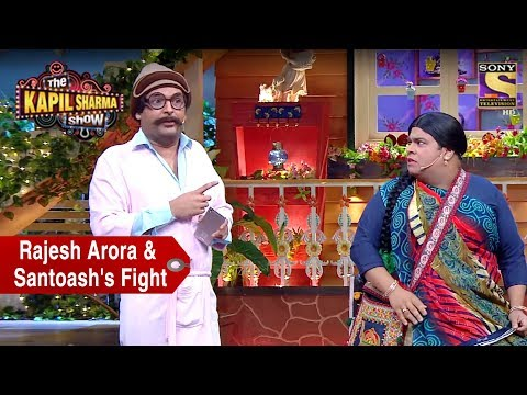 Rajesh Arora And Santosh's Ugly Fight - The Kapil Sharma Show
