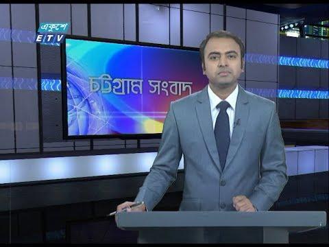 06 PM News || সন্ধ্যা ০৬ টার সংবাদ || 11 February 2020 || | ETV News