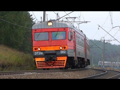 ЭТ2М-082 сообщением Храмцовская - Екатеринбург-Пасс.