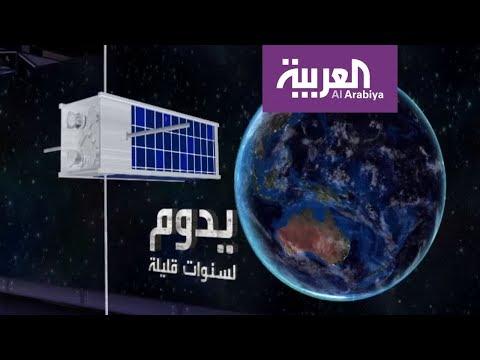 العرب اليوم - شاهد: قمر صناعي بحجم رغيف خبز