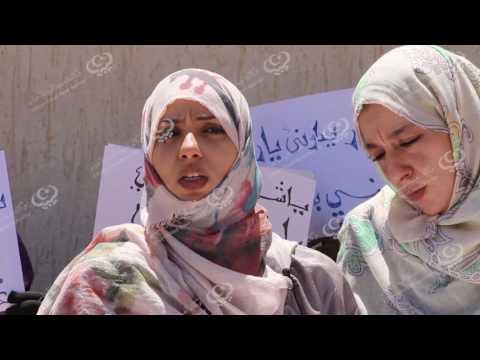 وقفة احتجاجية لقسم الولادة بمستشفى غات