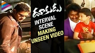 Mahesh Babu DOOKUDU Movie Interval Scene MAKING | Sreenu Vaitla | Gautham | Telugu Filmnagar